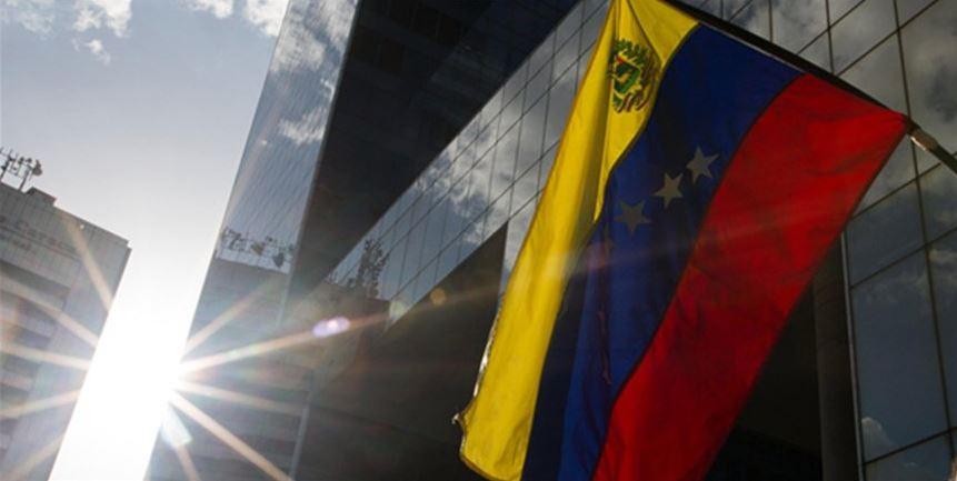 Nicolás Maduro llama al pueblo a acompañar su investidura el 10 de enero de 2019